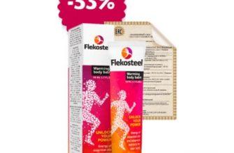 Flekosteel гель для суставов