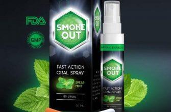 Smoke out спрей от курения