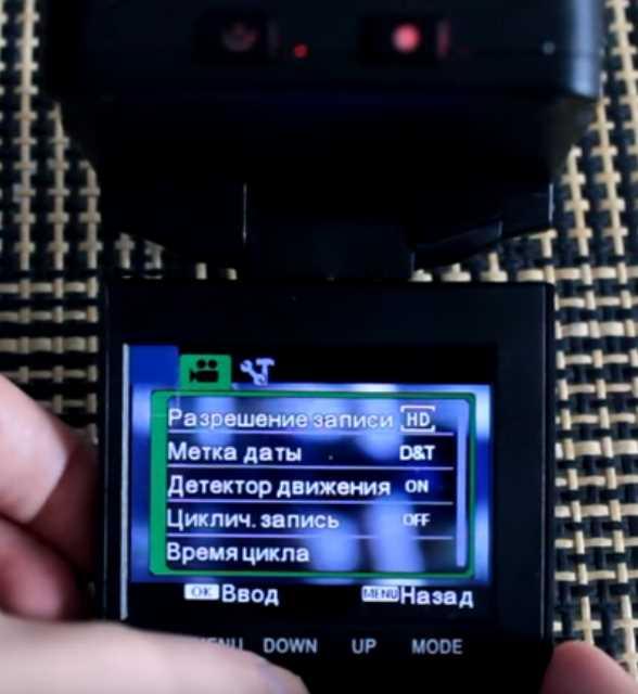 Видеорегистратор HD Smart 3в1