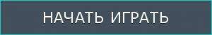 Игра Мой Виртуальный Питомец