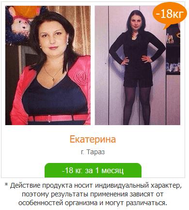 Коктейль Energy Diet