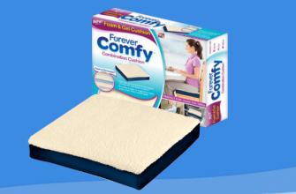 Подушка Forever Comfy