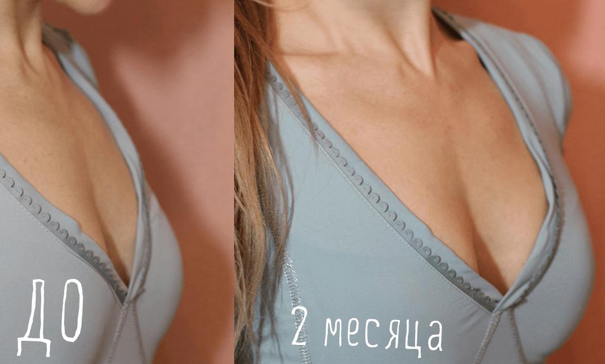 Bust Cream - крем для увеличения груди
