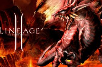 Обзор онлайн игры Lineage 2