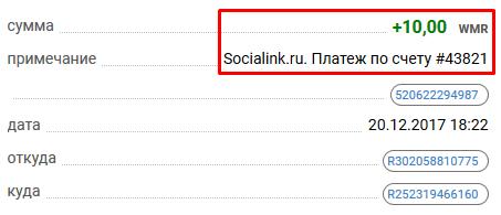 Сайты типа Vktarget (Вктаргет)