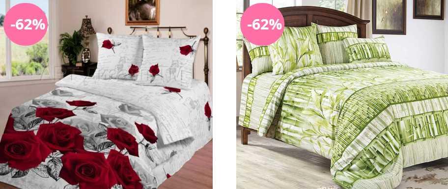 Комплект постельного белья 3d