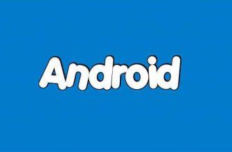 Лучшие приложения для заработка на Андроид