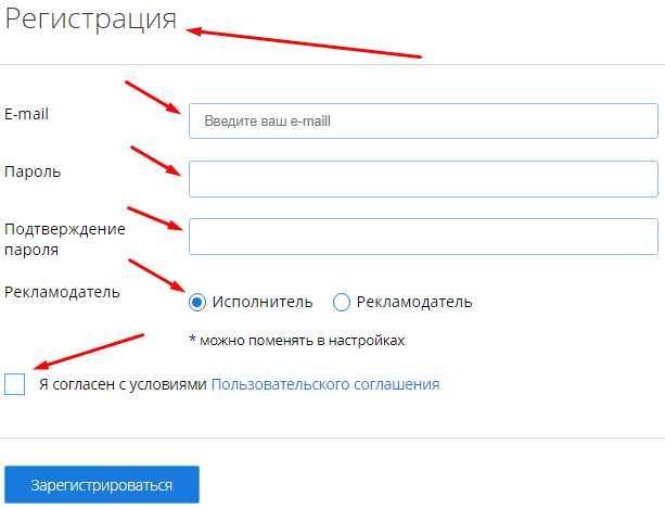 Форма регистрации сайта Vktarget