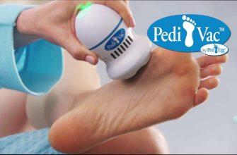 Электрическая пемза Pedi Vac
