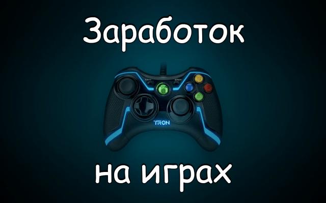 Игры с вложениями
