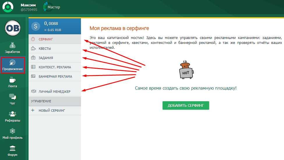 Полный обзор сайта Seosprint от рекламодателя