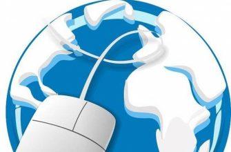 Глобус как заработок в интернете без вложений