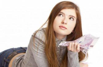 Заработок без вложений в интернете для подростков