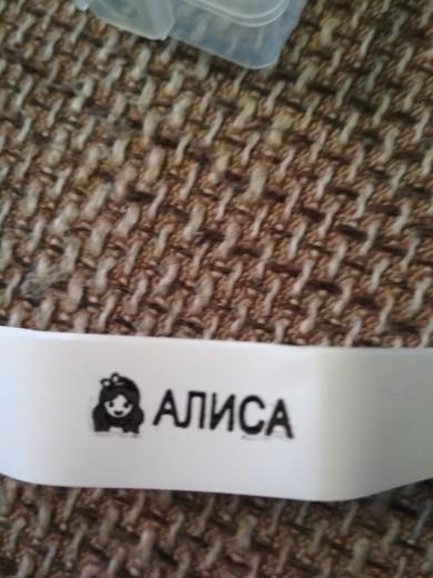Где можно использовать наклейки с именем ребёнка